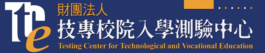 首頁Logo