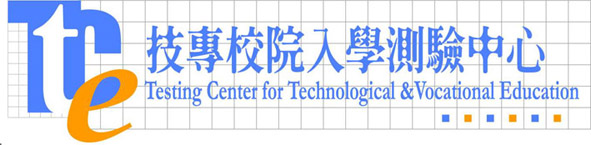 Tcte_Logo.jpg